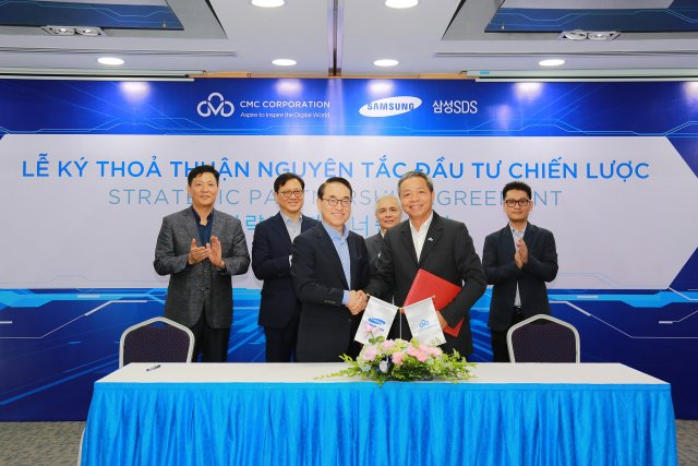 CMC and Samsung SDS signs a comprehensive strategic investment contract