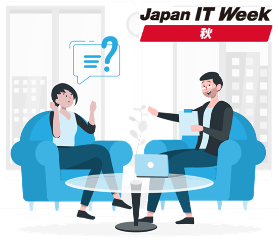 Japan IT Week【秋】